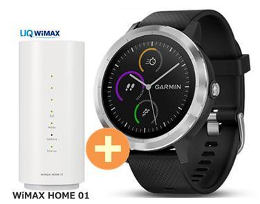 UQ WiMAX 正規代理店 3年契約UQ Flat ツープラスガーミン vivoactive 3 [Black Stainless] + WIMAX2+ WiMAX HOME 01 GARMIN ウエラブル端末 スマートウォッチ GPS Bluetooth セット 新品【回線セット販売】B