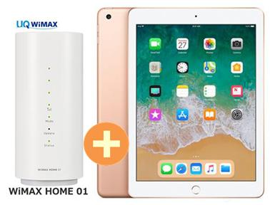 UQ セット WiMAX 正規代理店 3年契約UQ Flat アイパッド ツープラスAPPLE iPad 9.7インチ Wi-Fiモデル 128GB 128GB MRJP2J/A [ゴールド] + WIMAX2+ WiMAX HOME 01 アップル タブレット セット iOS アイパッド 新品【回線セット販売】B, モンベツシ:b2d04053 --- sunward.msk.ru