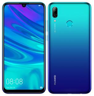 HUAWEI nova lite 3 SIMフリー [オーロラブルー]ファーウェイ スマートフォン アンドロイド Android 単体 新品