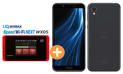 UQ WiMAX 正規代理店 3年契約UQ Flat ツープラスSHARP AQUOS sense2 SIMフリー [ニュアンスブラック] + WIMAX2+ Speed Wi-Fi NEXT WX05 シャープ スマートフォン セット アンドロイド Android 新品【回線セット販売】B