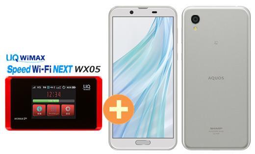 UQ WiMAX 正規代理店 3年契約UQ Flat ツープラスSHARP AQUOS sense2 Wi-Fi SIMフリー アンドロイド ツープラスSHARP [ホワイトシルバー] + WIMAX2+ Speed Wi-Fi NEXT WX05 シャープ スマートフォン セット アンドロイド Android 新品【回線セット販売】B, 電動自転車Dアシスト:e5ed7ebd --- sunward.msk.ru