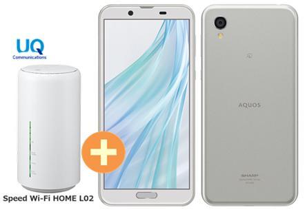 UQ WiMAX 正規代理店 3年契約UQ Flat ツープラスSHARP AQUOS sense2 SIMフリー [ホワイトシルバー] + WIMAX2+ Speed Wi-Fi HOME L02 シャープ スマートフォン セット アンドロイド Android 新品【回線セット販売】B