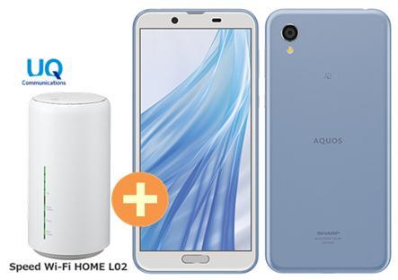 UQ Speed WiMAX 正規代理店 3年契約UQ Flat SIMフリー ツープラスSHARP AQUOS Android sense2 SIMフリー [アーバンブルー] + WIMAX2+ Speed Wi-Fi HOME L02 シャープ スマートフォン セット アンドロイド Android 新品【回線セット販売】B, 住設と家電のベアーハンズ:5e69dbda --- sunward.msk.ru