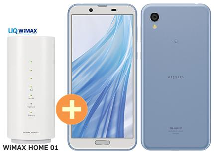 UQ HOME WiMAX 正規代理店 3年契約UQ Flat ツープラスSHARP AQUOS sense2 AQUOS SIMフリー 正規代理店 [アーバンブルー] + WIMAX2+ WiMAX HOME 01 シャープ スマートフォン セット アンドロイド Android 新品【回線セット販売】B, ショップ NIC家電:67488dcc --- sunward.msk.ru