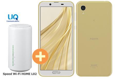 UQ WiMAX 正規代理店 3年契約UQ Flat Wi-Fi ツープラスSHARP Flat AQUOS スマートフォン sense2 SIMフリー [アッシュイエロー] + WIMAX2+ Speed Wi-Fi HOME L02 シャープ スマートフォン セット アンドロイド Android 新品【回線セット販売】B, チンゼイチョウ:cfccf769 --- sunward.msk.ru