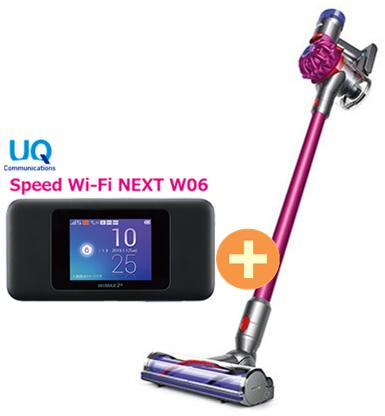 UQ WiMAX 正規代理店 3年契約UQ Flat ツープラスDyson V7 Motorhead SV11 ENT + WIMAX2+ Speed Wi-Fi NEXT W06 ダイソン ハンディ スティック コードレス掃除機 家電 セット 新品【回線セット販売】B
