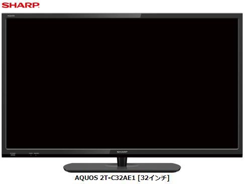 シャープ AQUOS 2T-C32AE1 [32インチ]SHARP 液晶テレビ アクオス 家電 単体 新品