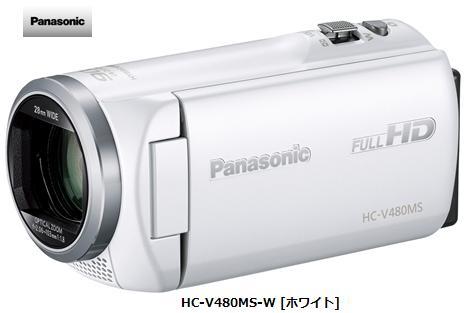 【3月21日~28日 カード決済でポイント最大27倍】 パナソニック HC-V480MS-W [ホワイト]フルハイビジョン ハンディ ビデオカメラ 家電 単体 新品