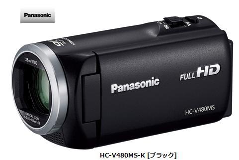 パナソニック HC-V480MS-K [ブラック]フルハイビジョン ハンディ ビデオカメラ 家電 単体 新品