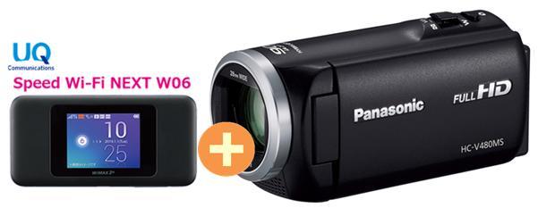 UQ WiMAX 正規代理店 3年契約UQ Flat ツープラスパナソニック HC-V480MS-K [ブラック] + WIMAX2+ Speed Wi-Fi NEXT W06 Panasonic フルハイビジョン ハンディ ビデオカメラ セット 新品【回線セット販売】B