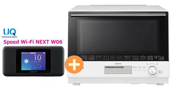 UQ WiMAX 正規代理店 3年契約UQ Flat ツープラスパナソニック 3つ星 ビストロ NE-BS805-W [ホワイト] + WIMAX2+ Speed Wi-Fi NEXT W06 Panasonic スチーム オーブンレンジ 家電 セット 新品【回線セット販売】B