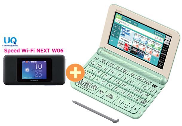 UQ WiMAX 正規代理店 3年契約UQ Flat ツープラスカシオ エクスワード XD-Z4800GN [グリーン] + WIMAX2+ Speed Wi-Fi NEXT W06 CASIO EX-word 電子辞書 セット 新品【回線セット販売】B