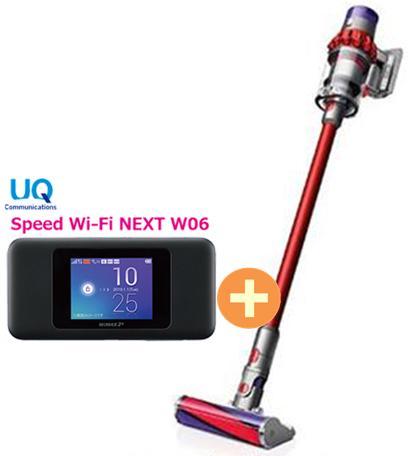 UQ WiMAX 正規代理店 3年契約UQ Flat ツープラスDyson V10 Fluffy+ SV12 FF COM + WIMAX2+ Speed Wi-Fi NEXT W06 ダイソン ハンディ スティック コードレス(充電式)クリーナー 家電 セット 新品【回線セット販売】B