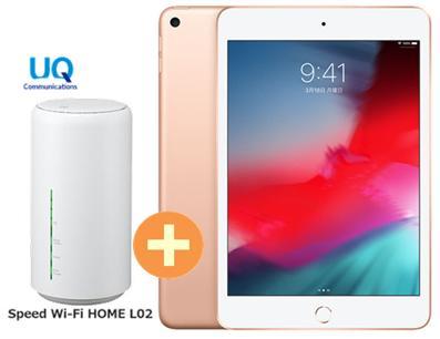 UQ WiMAX 正規代理店 3年契約UQ Flat ツープラスAPPLE iPad mini 7.9インチ 第5世代 Wi-Fi 64GB 2019年春モデル MUQY2J/A [ゴールド] + WIMAX2+ Speed Wi-Fi HOME L02 アップル タブレット セット iOS アイパッド 新品【回線セット販売】B