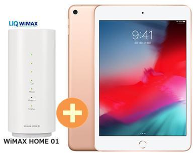 UQ WiMAX 正規代理店 3年契約UQ Flat ツープラスAPPLE iPad mini 7.9インチ 第5世代 Wi-Fi 64GB 2019年春モデル MUQY2J/A [ゴールド] + WIMAX2+ WiMAX HOME 01 アップル タブレット セット iOS アイパッド 新品【回線セット販売】B