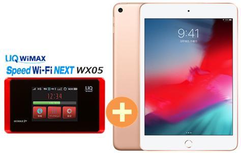 UQ WiMAX 正規代理店 3年契約UQ Flat ツープラスAPPLE iPad mini 7.9インチ 第5世代 Wi-Fi 64GB 2019年春モデル MUQY2J/A [ゴールド] + WIMAX2+ Speed Wi-Fi NEXT WX05 アップル タブレット セット iOS アイパッド 新品【回線セット販売】B