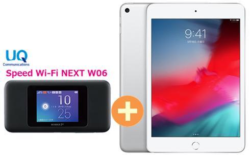 UQ WiMAX 正規代理店 3年契約UQ Flat ツープラスAPPLE iPad mini 7.9インチ 第5世代 Wi-Fi 64GB 2019年春モデル MUQX2J/A [シルバー] + WIMAX2+ Speed Wi-Fi NEXT W06 アップル タブレット セット iOS アイパッド 新品【回線セット販売】B