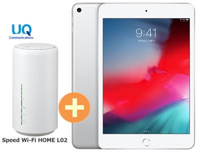 UQ WiMAX 正規代理店 3年契約UQ Flat ツープラスAPPLE iPad mini 7.9インチ 第5世代 Wi-Fi 64GB 2019年春モデル MUQX2J/A [シルバー] + WIMAX2+ Speed Wi-Fi HOME L02 アップル タブレット セット iOS アイパッド 新品【回線セット販売】B