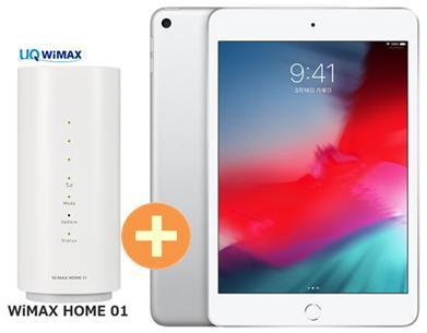 UQ セット WiMAX HOME 正規代理店 iOS 3年契約UQ Flat ツープラスAPPLE iPad mini 7.9インチ 第5世代 Wi-Fi 64GB 2019年春モデル MUQX2J/A [シルバー] + WIMAX2+ WiMAX HOME 01 アップル タブレット セット iOS アイパッド 新品【回線セット販売】B, 東京商会:6ca3f9c8 --- sunward.msk.ru