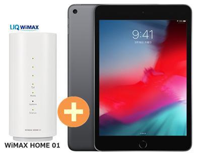 UQ WiMAX 正規代理店 3年契約UQ Flat ツープラスAPPLE iPad mini 7.9インチ 第5世代 Wi-Fi 256GB 2019年春モデル MUU32J/A [スペースグレイ] + WIMAX2+ WiMAX HOME 01 アップル タブレット セット iOS アイパッド 新品【回線セット販売】B
