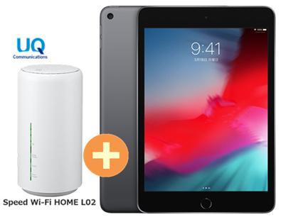 UQ WiMAX 正規代理店 3年契約UQ Flat ツープラスAPPLE iPad mini 7.9インチ 第5世代 Wi-Fi 256GB 2019年春モデル MUU32J/A [スペースグレイ] + WIMAX2+ Speed Wi-Fi HOME L02 アップル タブレット セット iOS アイパッド 新品【回線セット販売】B