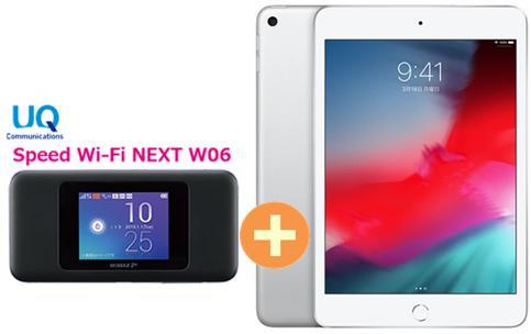 UQ WiMAX 正規代理店 3年契約UQ Flat ツープラスAPPLE iPad mini 7.9インチ 第5世代 Wi-Fi 256GB 2019年春モデル MUU52J/A [シルバー] + WIMAX2+ Speed Wi-Fi NEXT W06 アップル タブレット セット iOS アイパッド 新品【回線セット販売】B