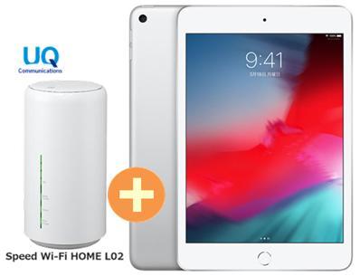 UQ Flat WiMAX 正規代理店 3年契約UQ Flat ツープラスAPPLE iPad mini L02 7.9インチ WiMAX 第5世代 Wi-Fi 256GB 2019年春モデル MUU52J/A [シルバー] + WIMAX2+ Speed Wi-Fi HOME L02 アップル タブレット セット iOS アイパッド 新品【回線セット販売】B, BRIGHTEST:65f142d7 --- sunward.msk.ru