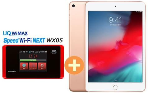 UQ WiMAX 正規代理店 3年契約UQ Flat ツープラスAPPLE iPad mini 7.9インチ 第5世代 Wi-Fi 256GB 2019年春モデル MUU62J/A [ゴールド] + WIMAX2+ Speed Wi-Fi NEXT WX05 アップル タブレット セット iOS アイパッド 新品【回線セット販売】B