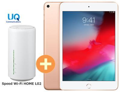 UQ WiMAX 正規代理店 3年契約UQ Flat ツープラスAPPLE iPad mini 7.9インチ 第5世代 Wi-Fi 256GB 2019年春モデル MUU62J/A [ゴールド] + WIMAX2+ Speed Wi-Fi HOME L02 アップル タブレット セット iOS アイパッド 新品【回線セット販売】B