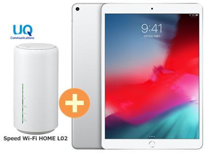 UQ WiMAX 正規代理店 3年契約UQ Flat ツープラスAPPLE iPad Air 10.5インチ 第3世代 Wi-Fi 64GB 2019年春モデル MUUK2J/A [シルバー] + WIMAX2+ Speed Wi-Fi HOME L02 アップル タブレット セット iOS アイパッド 新品【回線セット販売】B
