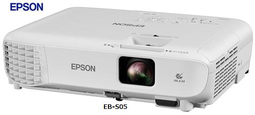 EPSON EB-S05エプソン プロジェクタ 単体 新品