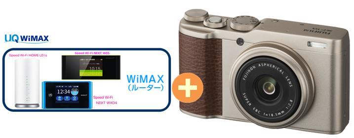 UQ WiMAX セット 正規代理店 3年契約UQ L01s)選択 Flat FUJIFILM ツープラス富士フイルム FUJIFILM XF10 [シャンパンゴールド] + WIMAX2+ (WX04,W05,HOME L01s)選択 FUJIFILM コンパクトデジタルカメラ セット ワイマックス 新品【回線セット販売】B, 中古パソコン&タブレット GF-TOWN:313b49b6 --- sunward.msk.ru