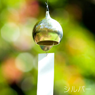 Ability style bell RIN black nickel silver wind-bell