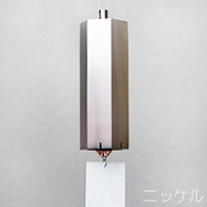 Ability style bell quartz wind-bell
