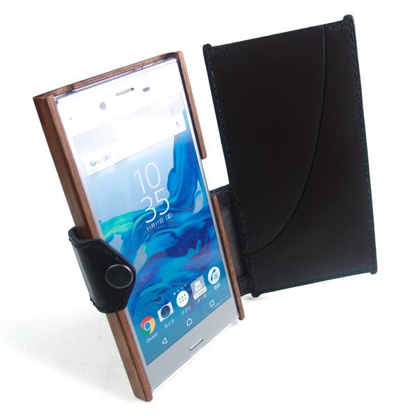 【送料無料】XPERIA XZ 対応 木と革のスマートフォンケース Bookタイプ【aquos phone アクオス スマホ 木 ウッド 革 皮 レザー D カバー】 ※名入れサービスは終了しました。 母の日 ギフト プレゼント