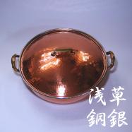銅 職人物 純銅製 チリ鍋 17.5cm  ギフト、プレゼント、贈答品に200 有吉散歩