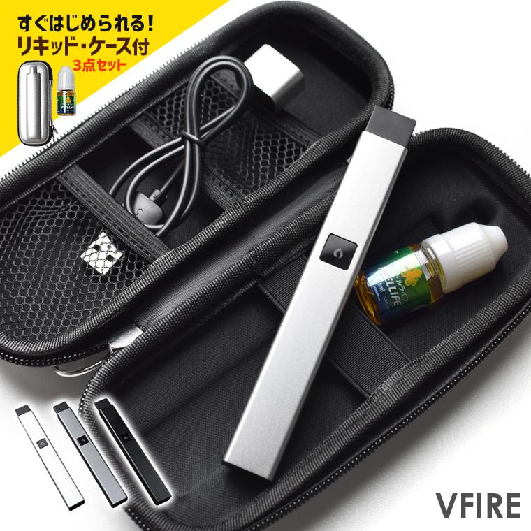 3ヶ月保証 禁煙中の方を応援 スーパーSALE限定3点セット 電子タバコ 本体 リキッド ケース付き VAPE スターターキット 電子たばこ 電子煙草 ベープ ベイプ ALD AMAZE 純正 正規品 VFIRE ブイファイア