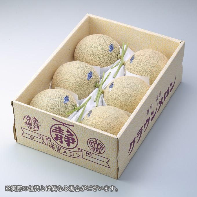 クラウンメロン 静岡県産 白等級 6玉 約7.5kg ギフト