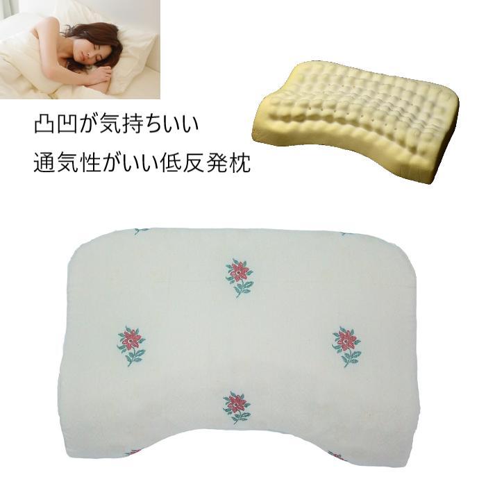 低反発枕 カバー付き 肩フィット SP-5 オロペサ 女性