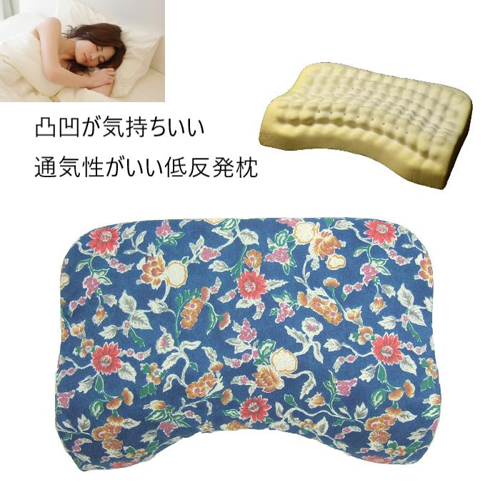 低反発枕 カバー付き 肩フィット SP-5 フラワーガーデン 女性