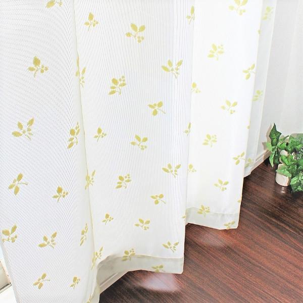 【2枚組】 断熱・保温パイルミラーレースカーテン (100×176cm)掃き出し窓用 日本製 グリーン ホワイト