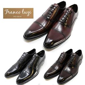 紳士靴 ビジネスシューズ ブランド セール セール フランコルッチ FRANCO LUZI TH56 本革 ブラック TH56 ダークブラウン ワイン 本革 日本製 父の日 就職祝, 具志川市:0efccbc1 --- rdtrivselbridge.se