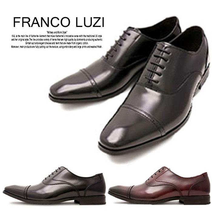 紳士靴 ビジネスシューズ フランコルッチ FRANCO LUZI 2751 本革 日本製 ストレートチップ 父の日 就職祝 ブランド