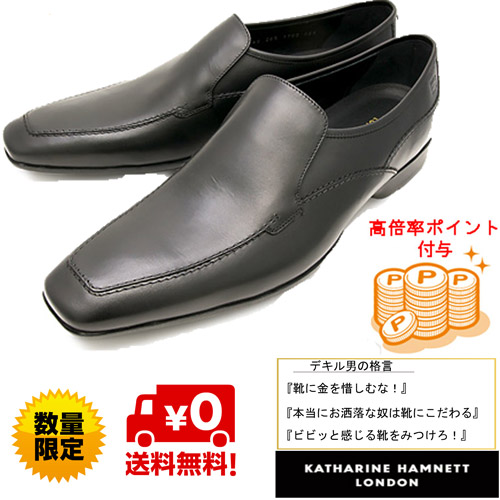 06dbaac1f43b KATHARINE HAMNETT キャサリン ハムネット 31540 ブラック メンズ 本革 ビジネスシューズ 紳士靴 スリッポン 父の日  就職祝成人式 就活 ...