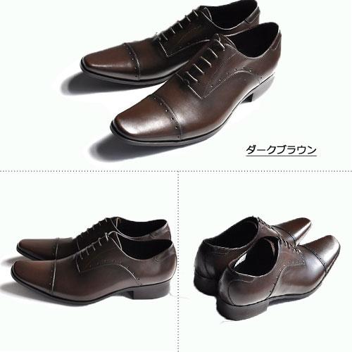 キャサリンハムネット 靴 ビジネスシューズ 本革 KATHARINE HAMNETT 3978 ブラック ダークブラウン メンズ 紳士 ストレートチップ レザーシューズ ビジカジNnOX8ZPk0w
