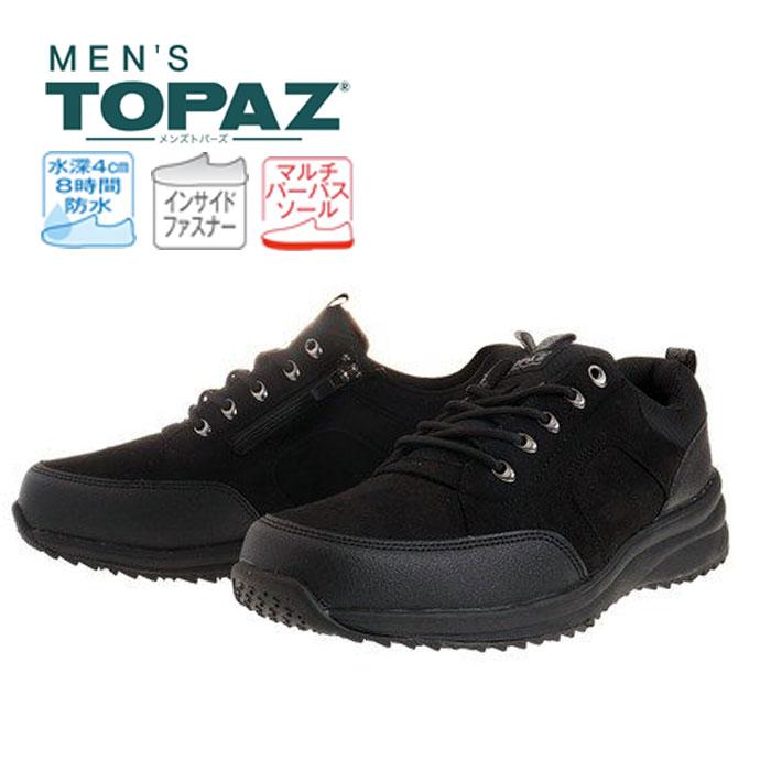 トパーズ メンズ ウォーキングシューズ ローカット TOPAZ MTZ-0123 防水 防滑 幅広4E ファスナー 靴