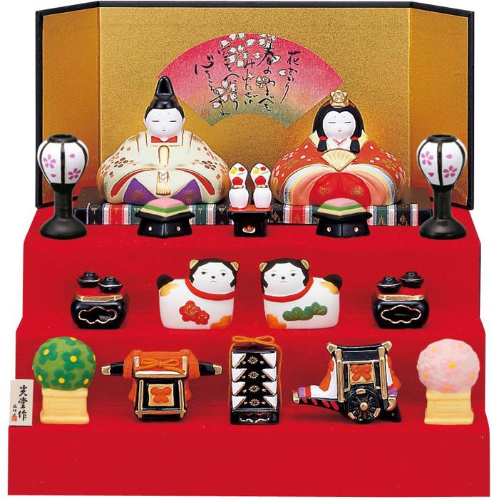 薬師窯 ひな人形 錦彩華飾り雛(段飾り雛人形)【送料無料】
