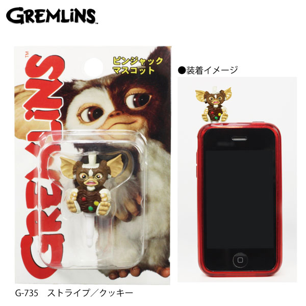 [Gremlins] earphone jack mascot / Stripe cookie