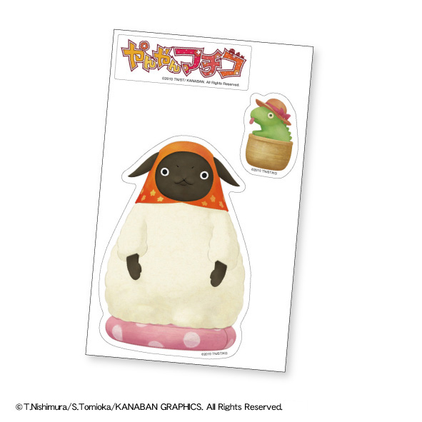 [YanYan Machiko] sticker / Machiko & chameleon