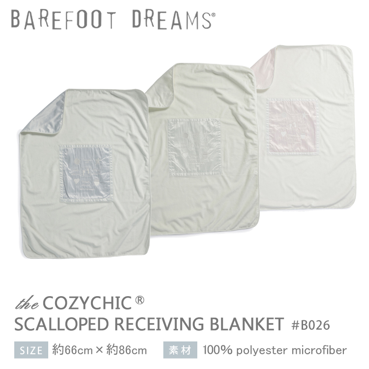 【メッセージカード付】 ベアフットドリームス ブランケット Signature Plush Receiving Blanket ベビーブランケット 出産祝い ひざ掛け ベビー ひざかけ